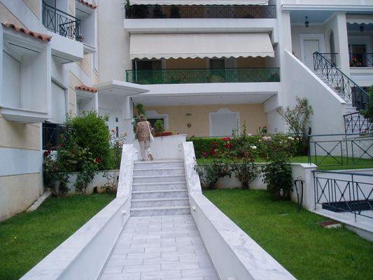 Unsere Wohnung in Athen.