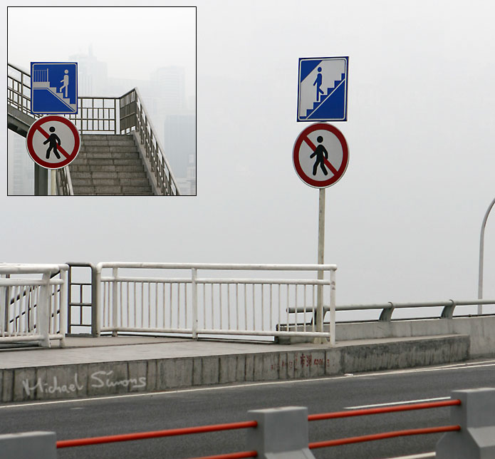Up and Down - not allowed!