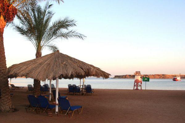 Urlaub Ägypten!!!!