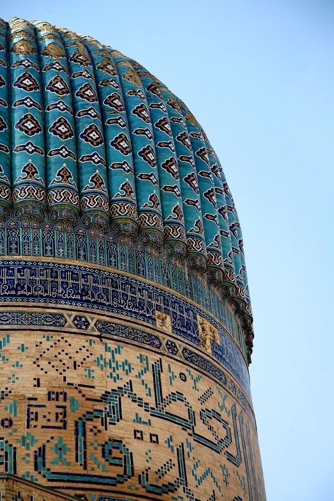 Uzbekistan 2008_17