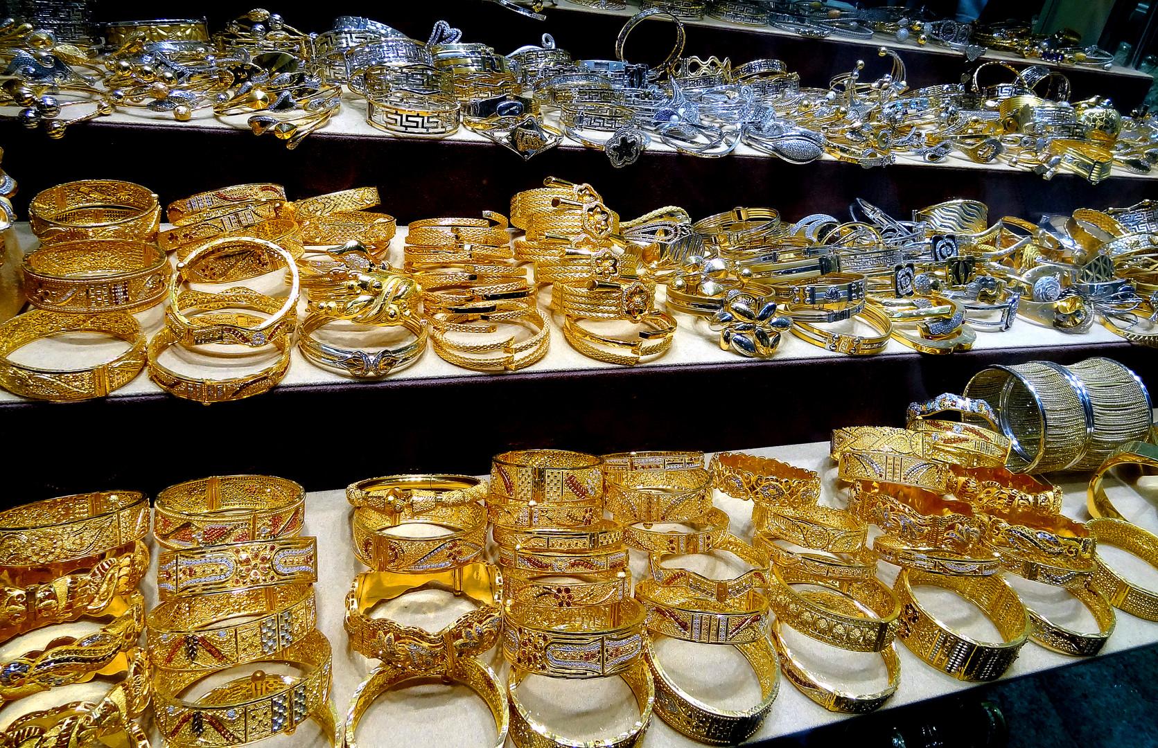 VAE/Dubai-City of Gold