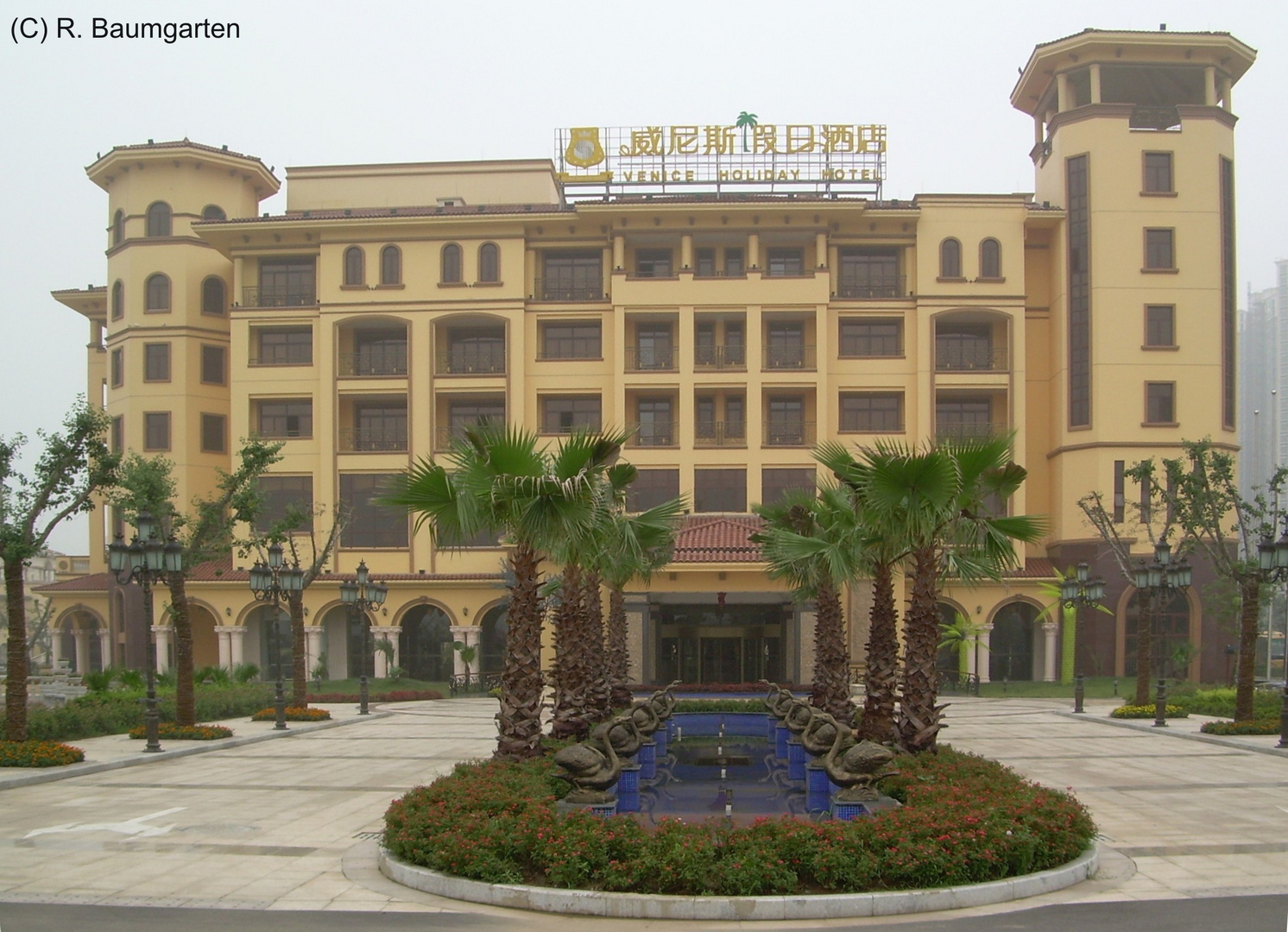 Venice Holiday Hotel Nanjing, in 2008, nowadays Nanjing Suning Venice Hotel