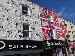 Verrückte Camden Town - Geschäfte an der High Street 2