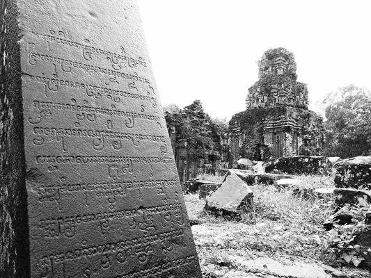 Vietnams Mystik