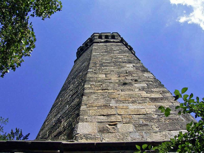 Vincketurm - Hohensyburg