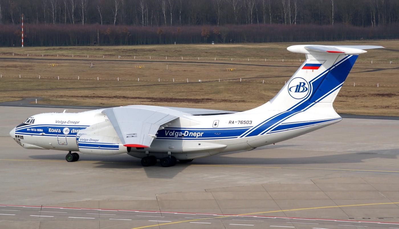 Volga Dnepr
