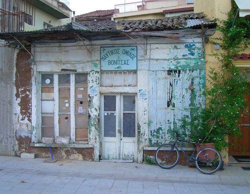 Vonitsa, 2006