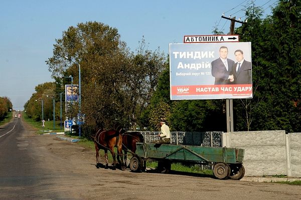 ... vor der Wahl und vor Lviv
