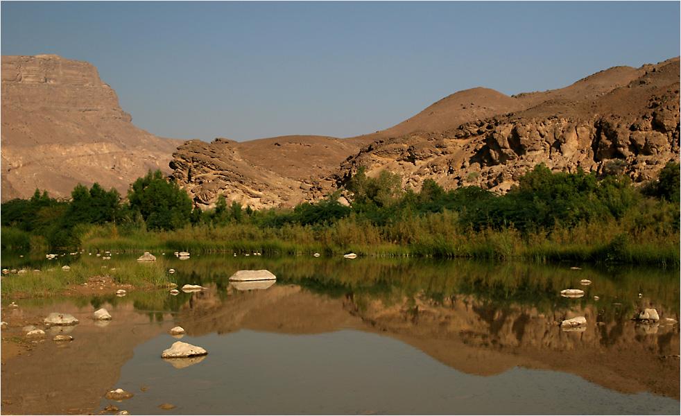 Wadi Massilah III