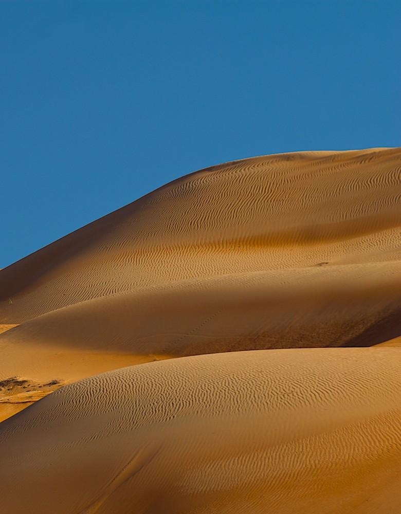 Wahabi Sands.....