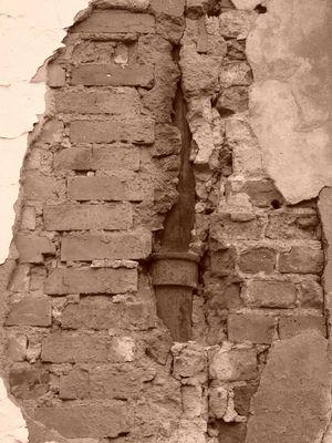 - wall -