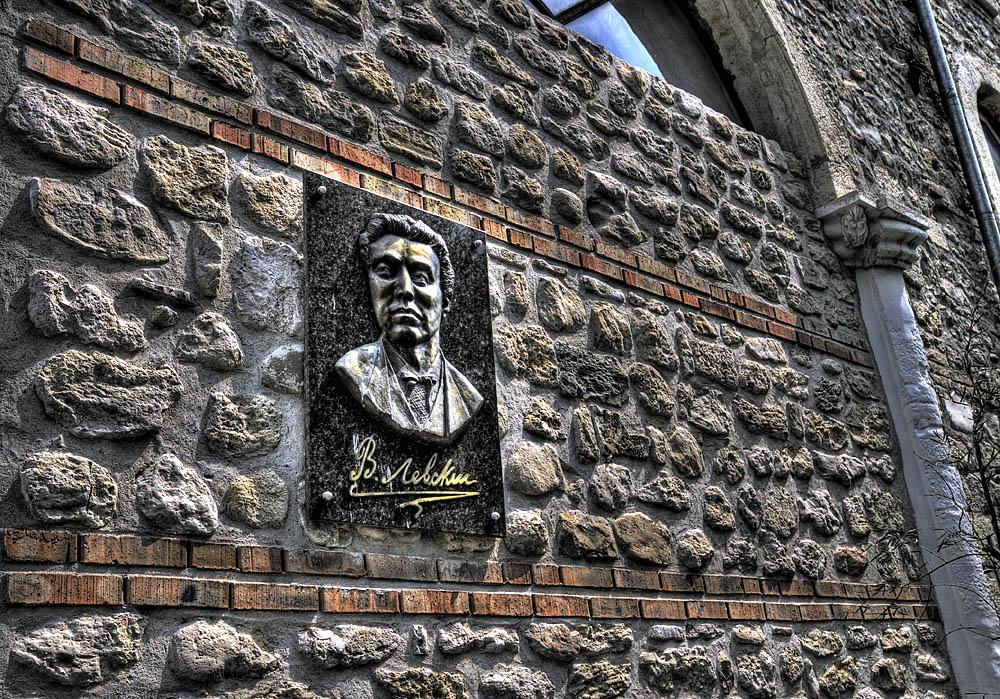 Wand einer Kirche auf Nessebar