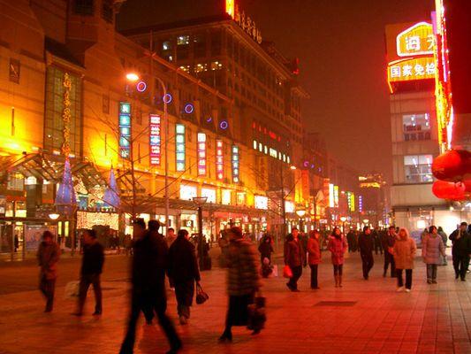 Wangfujing Road