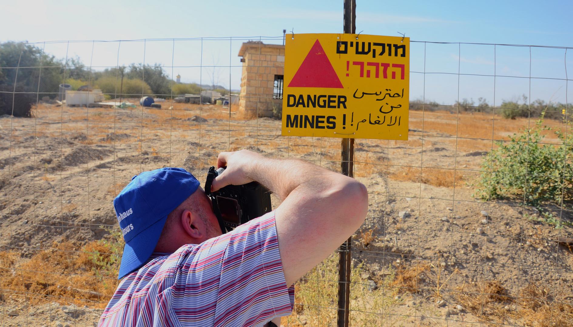 Warntafeln vor Landminen überall im Westjordanland !