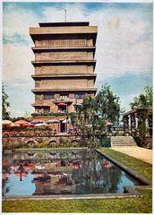 Wasserturm 1955