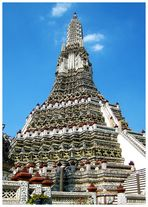 Wat Arun...
