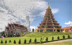 Wat Huay Pla Kung 1