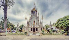 Wat Khoi 1