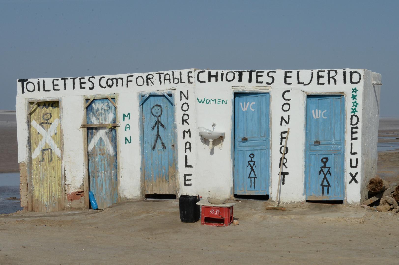 WC Anlage in der Wüste