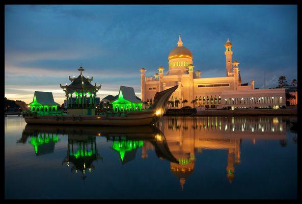 Wealth of Brunei