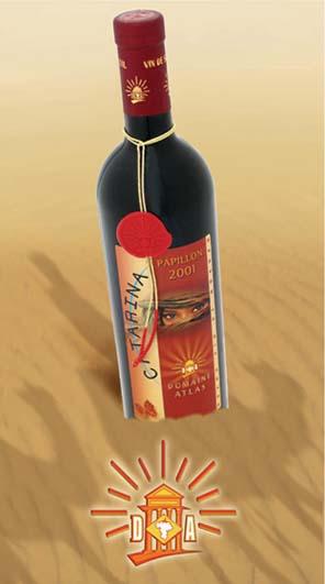 Weinkultur aus der Sahara