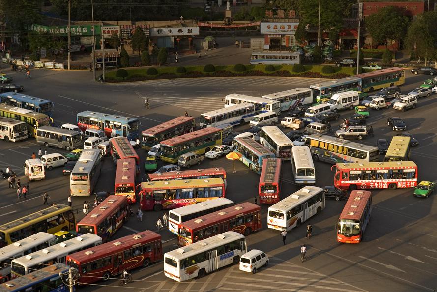 Wer hat die Lösung? ...... Lanzhou Provinz Gansu