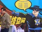 Werbebanner in Shanghai