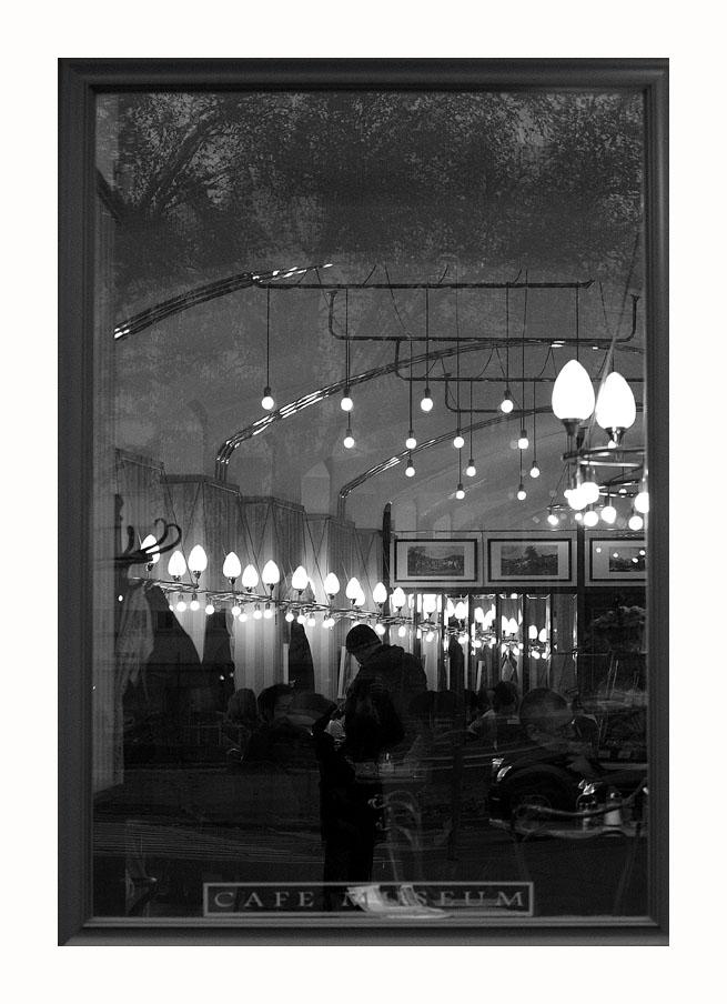 Wiener Cafe Museum