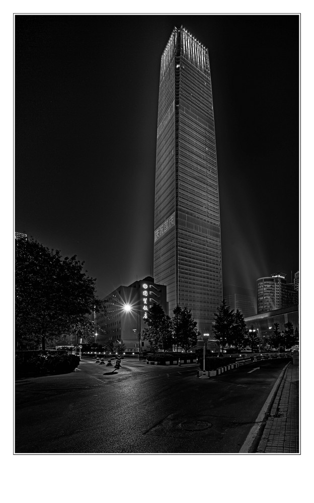 World Trade Center II #2