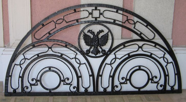 Wrought iron Pekomeri