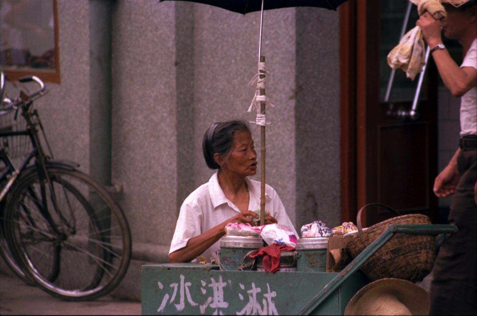 Wuhan 1987