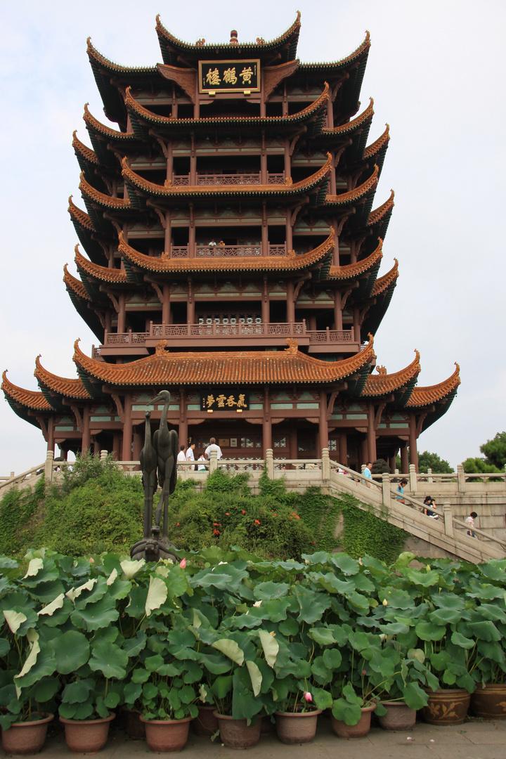 Wuhan Yellow Crane Tower