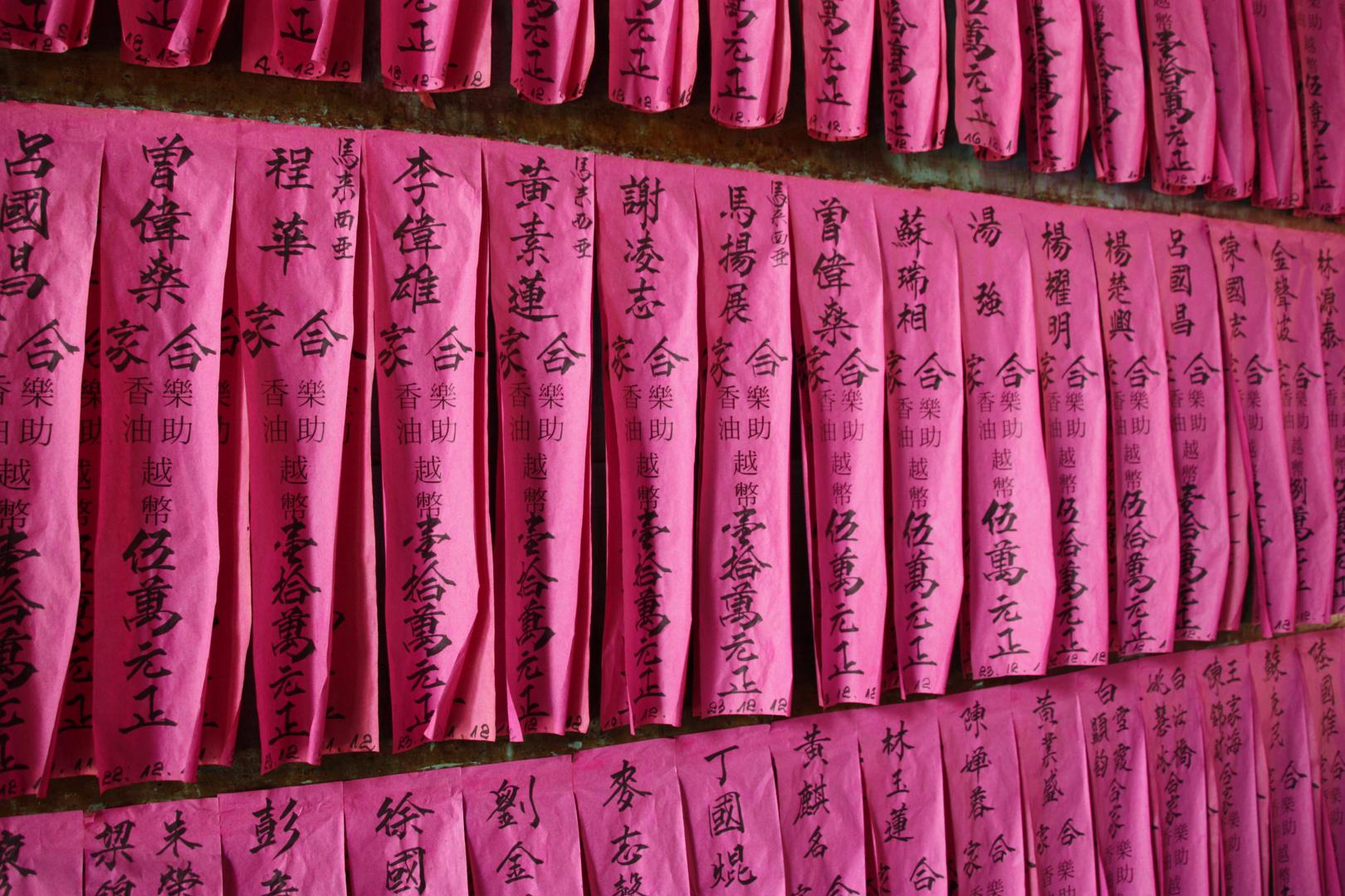 """""""Wunschzettel"""" in einer Pagode in Saigon"""