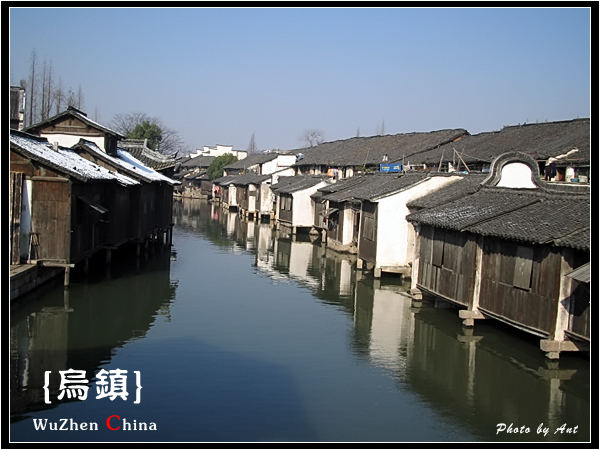 WuZhen China.