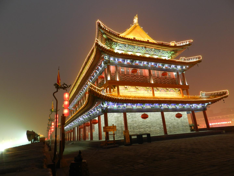 Xi`AN Stadtmauer