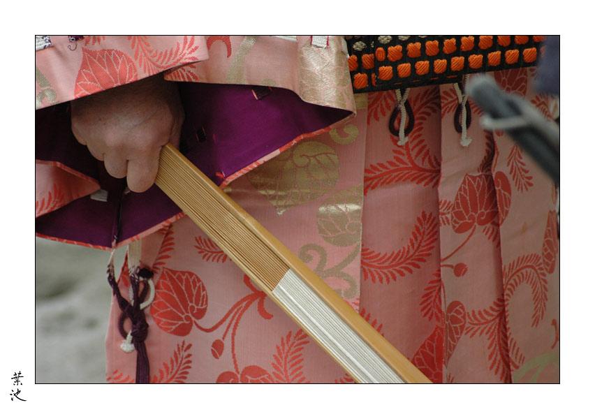 Yabusame - Detail 2