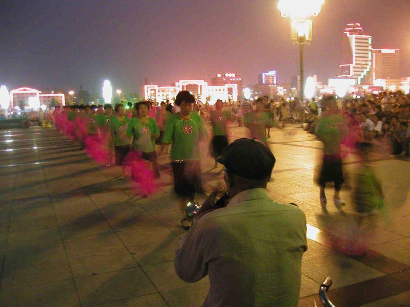 yang ge dance
