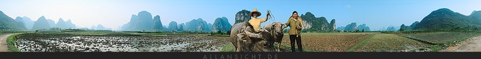 Yangshuo 360