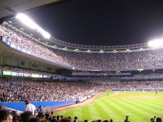Yankee Stadium - NYC