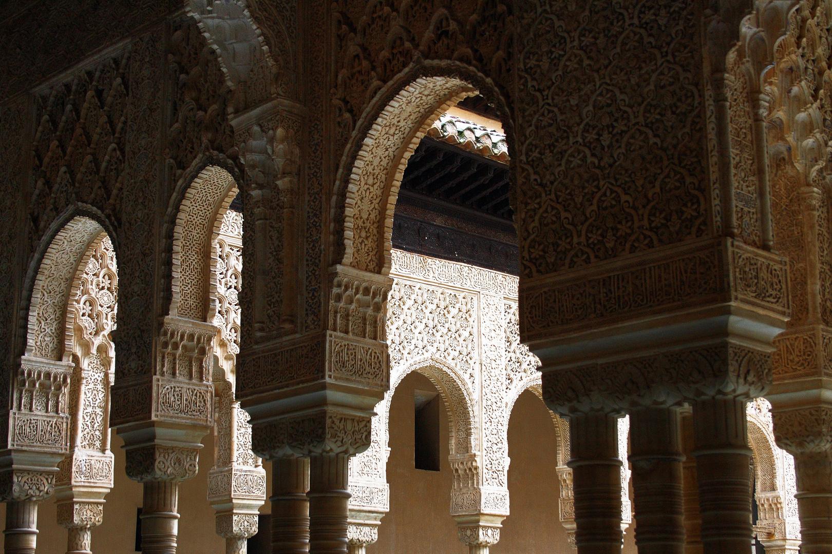 Yeserías de la Alhambra