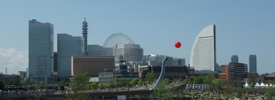 Yokohama, quartier de Minatomirai