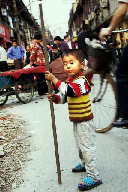 Young Chingishan