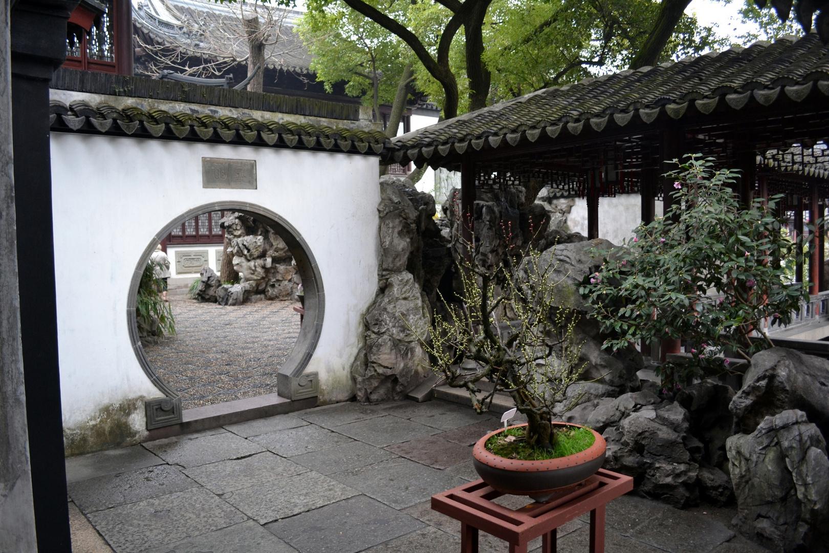 Yù Yuán Garden