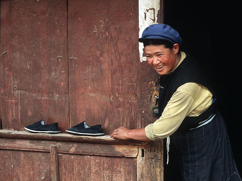 Yunnan People #1