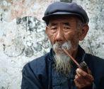 Yunnan People #3