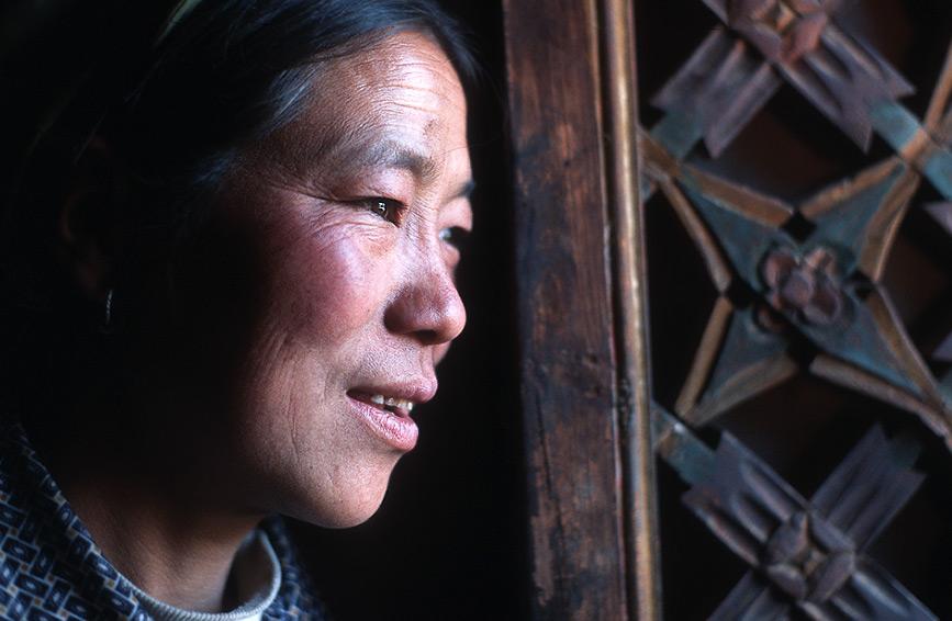 Yunnan People #4