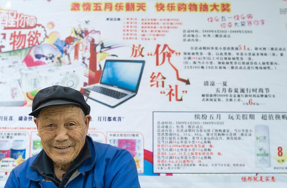 Yunnan people #46