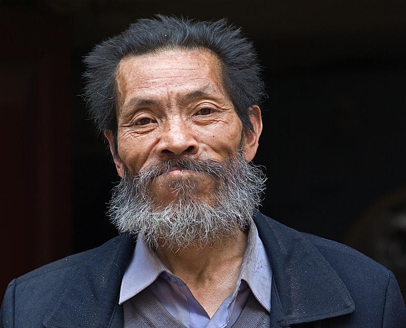 Yunnan people #79