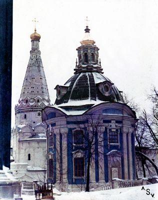ZAGOR - RUSIA (RELIGIÓN ORTODOXA)