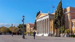 Zappeion in Athen